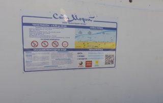 """Пляж """"Сады Морей"""" - план - схема"""