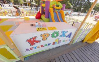Центральный городской песчаный пляж Дельфин - детский клуб - цена