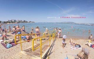 Центральный городской песчаный пляж Дельфин - спуск в воду для инвалидов