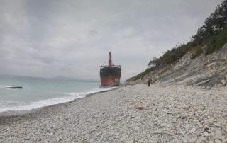Длинный спуск к кораблю РИО в Кабардинке