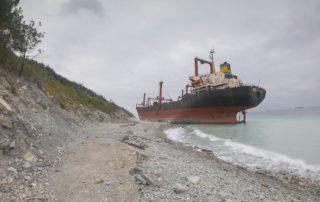 Сухогруз РИО в Кабардинке