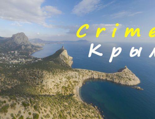 Природа Крыма с высоты птичьего полета — 4K UHD видео