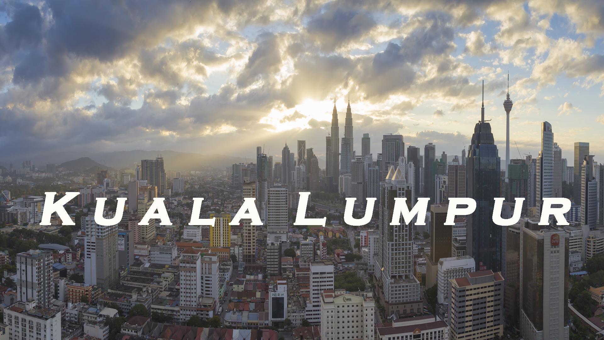 Панорама Куала Лумпур - рассвет